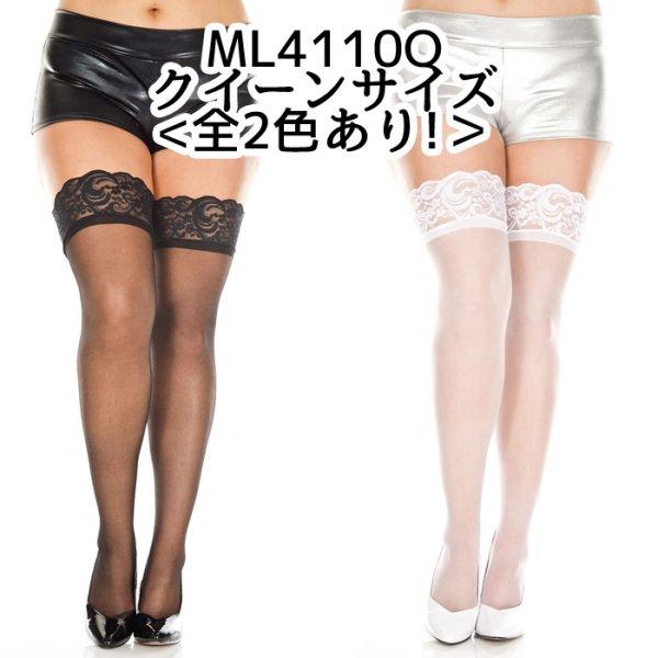 画像1: ML4110Q